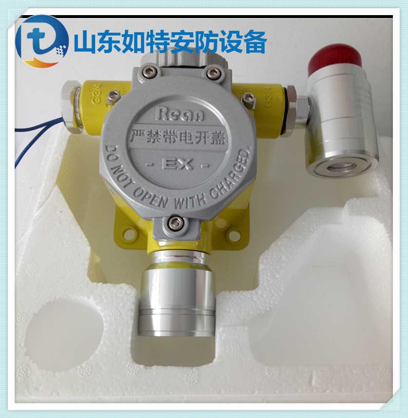 工地是防爆型乙烷浓度探测器 可燃气体报警器厂家