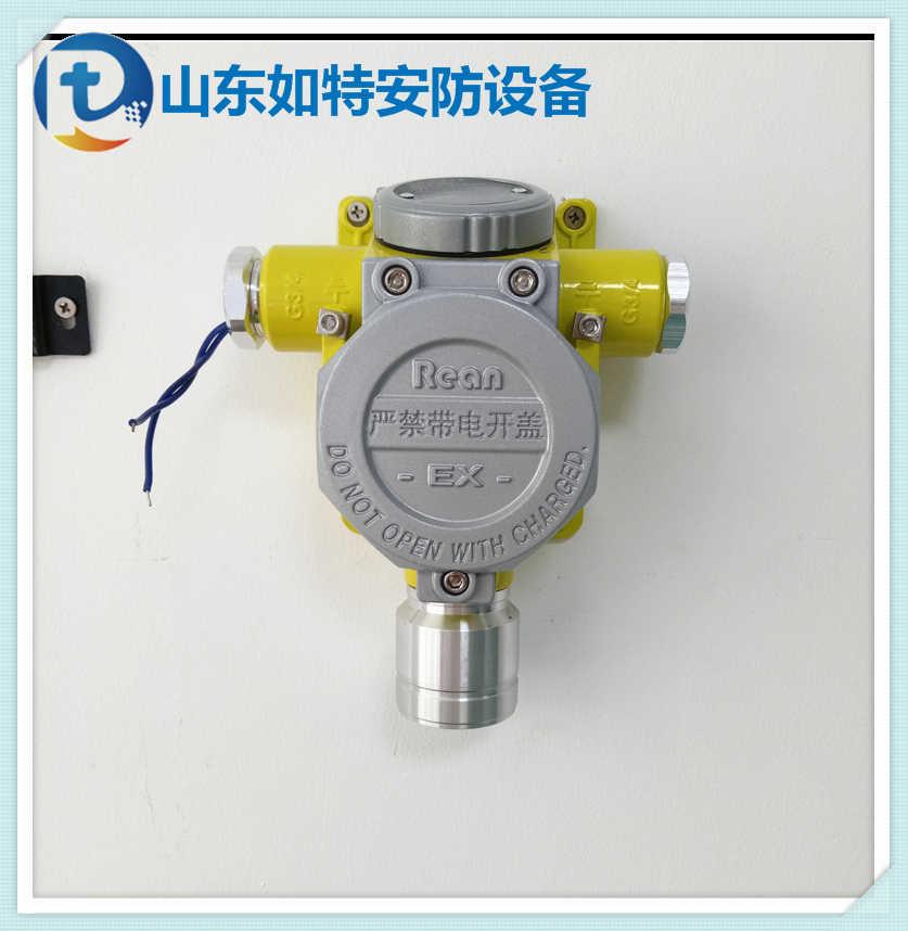 酿酒厂安装可燃气体探测器 工业型酒精浓度报警器