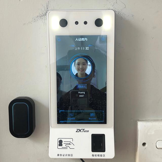 熵基科技人脸识别门禁系统,助力温州未来社区无人化智慧管理