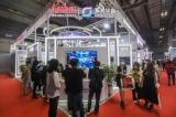 智能时代 渝您同行|紫光华智亮相2021重庆安防展