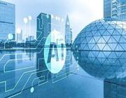 2021年1—2月中国人工智能月度信息汇总