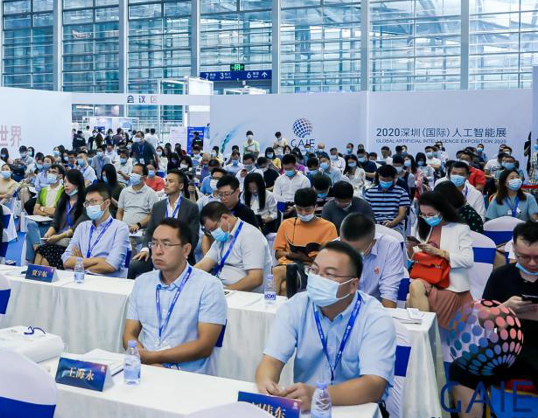 多维度聚焦人工智能全产业链发展 第二届深圳(国际)人工智能展将于5月20日盛大开幕!