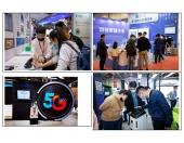 IoTF 第七届国际物联网博览会暨 2021厦门国际人工智能博览会
