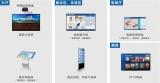 华北工控 | 工业平板电脑在医院数字多媒体设备中的应用