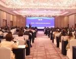 中羚泰和出席全国城镇老旧小区改造发展高峰论坛