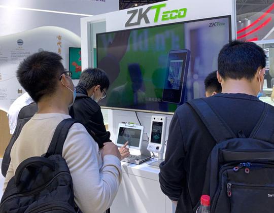 熵基科技亮相第四届数字中国峰会,共建可信数字世界
