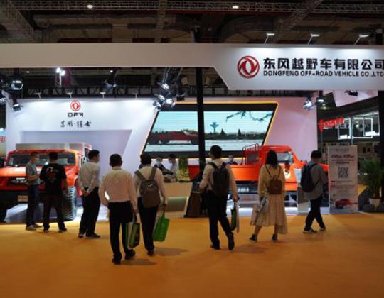 东风猛士亮相首届长三角国际应急减灾和救援博览会