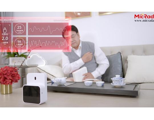 毫米波雷达「望闻问切」︱「悬丝诊脉」呼吸心跳