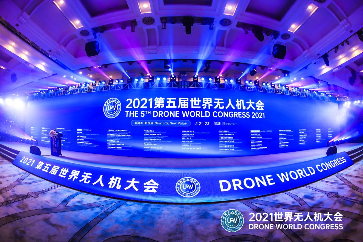 全球瞩目 两千余架无人机展翅大湾区 一一2021第五届世界无人机大会暨第六届深圳国际无人机展成功召开