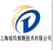 上海琼玖探测技术有限公司