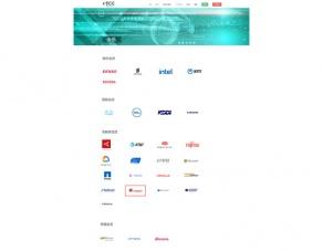 江波龙电子正式加入AECC汽车边缘计算联盟,共同推动汽车互联数据存储