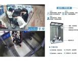 """宇视智慧社区方案""""疏堵妙招"""":告别电动车风险"""