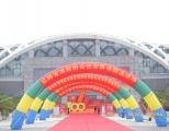 2021第四届中国(昆明)南亚安博会圆满闭幕