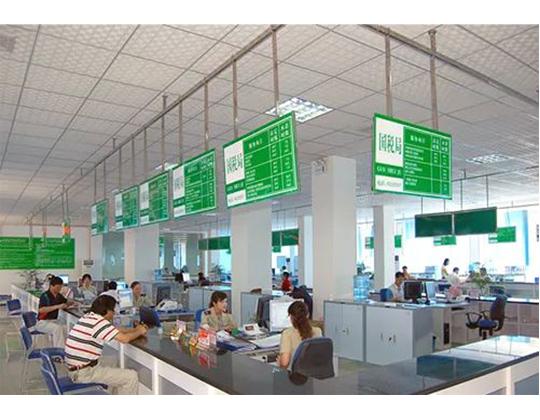 建设数字政府,华北工控打造电子政务办公信息系统专用计算机硬件