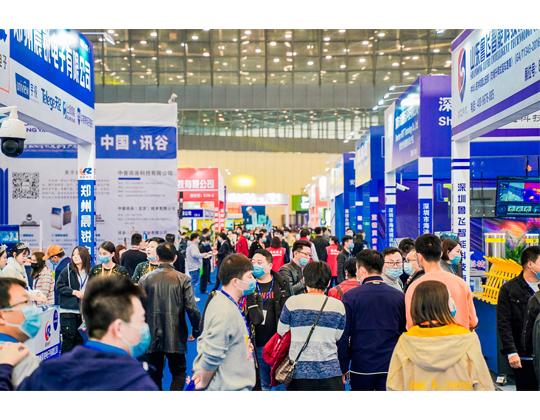 数字赋能,智引安防——2022第20届郑州安博会