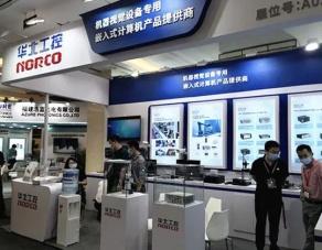 关注   2021中国(北京)机器视觉展华北工控精彩快报