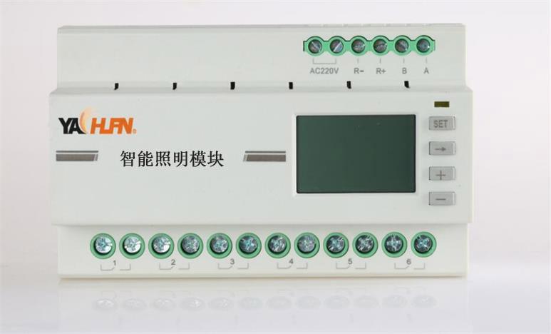 南昌RM/50-12.20SF智能照明模块