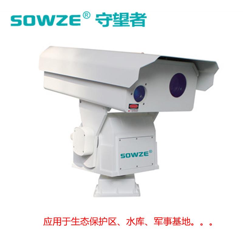 守望者厂家提供重型远距离高清激光云台摄像机可夜视3公里监控