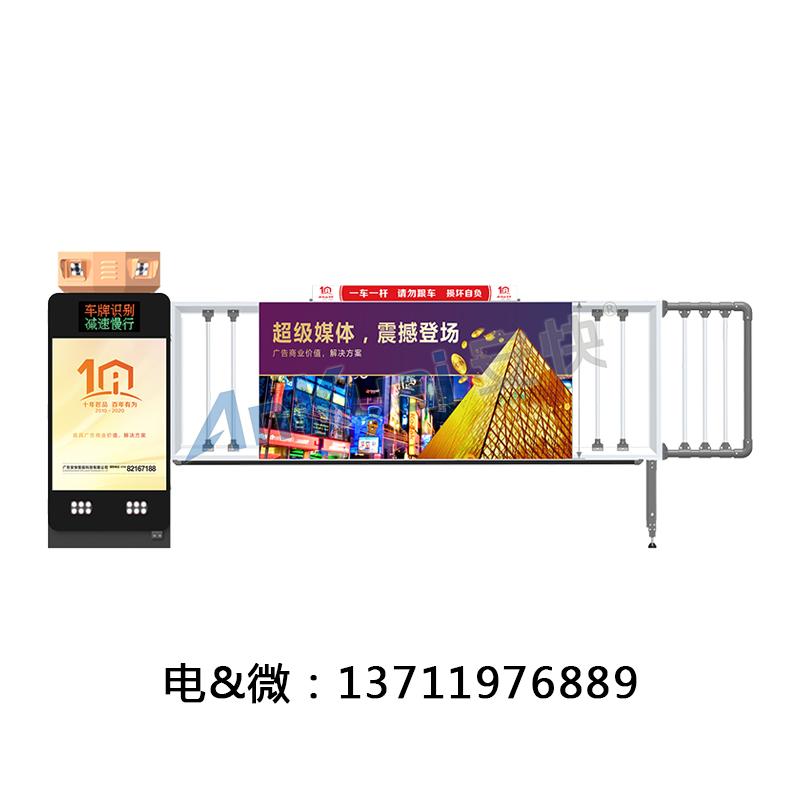 防城港安快D209写字楼LED视频广告道闸