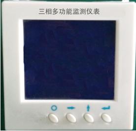 PMC-IRTU-08低压智能监控装置