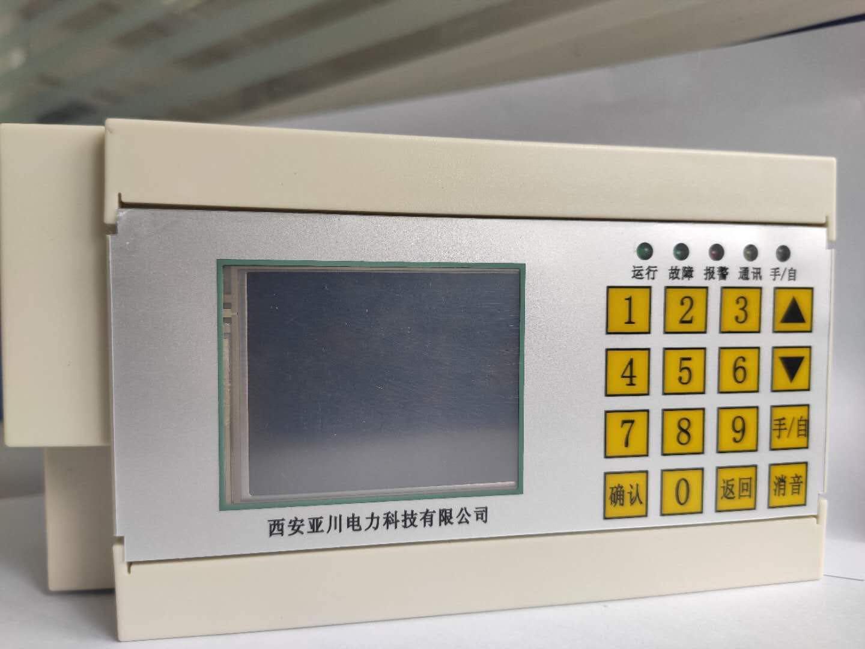 RXYK Y300消防应急疏散余压监控器