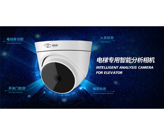 以一当十替代多种传感器,乘风物联高效采集电梯数据 ——评测梯智眼T2电梯专用智能分析相机