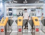地铁全线刷脸过闸 | 华北工控可提供地铁智慧票务系统专用计算机