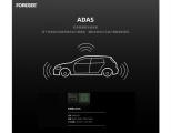 FORESEE 车规级存储芯片,为智能驾驶加速赋能