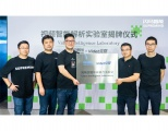 闪马智能+兑观科技 视频智能解析联合实验室揭牌成立