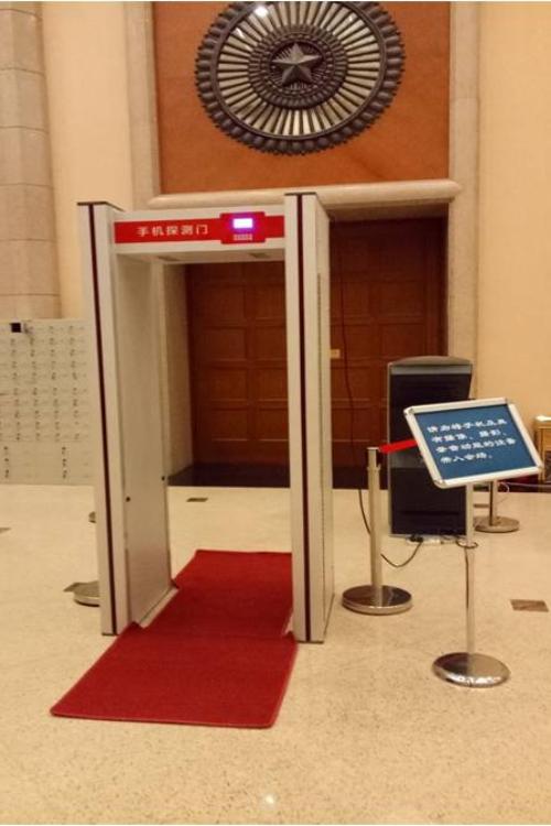 考场安检新工具,手机探测门