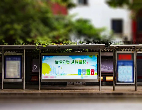 让城市出行更美好,华北工控可提供智慧公交站台嵌入式硬件方案
