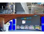 乌镇世界互联网大会硬核发布:宇视雷视一体机